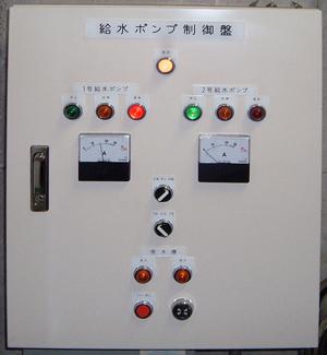 佐山製作所 ポンプ制御盤
