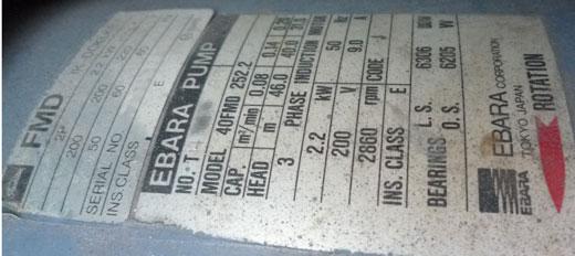 エバラ 40UDPF2 52.2 ポンプ本体の銘盤 40FMD 252.2型の写真