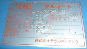 テラル AX-LAT402-51.5D 定圧式 加圧給水ポンプユニット 銘盤