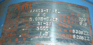 テラル AX-LAT402-51.5D 定圧式 ポンプ銘盤