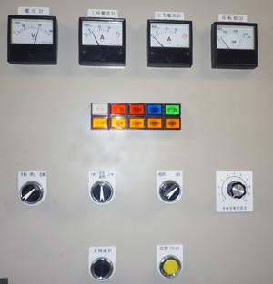テラル VF制御盤 盤面