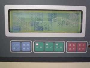 エバラ 65UNPMD55.5 制御盤 表示部