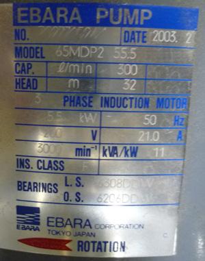 エバラ 65UNPMD55.5 ポンプ銘盤 65MDP255.5