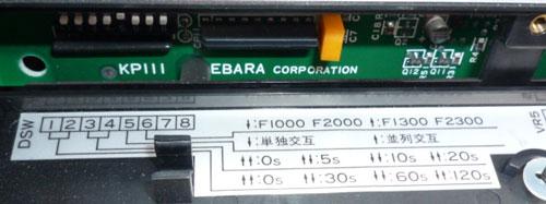 KP111 パネル左側 エバラ:IRGS2.75S