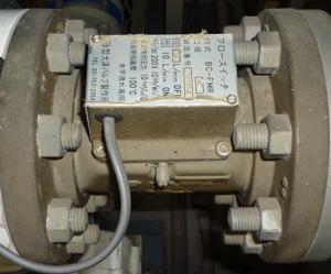 テラル 80VF-65×50H55.5フロースイッチ大洋バルブ製作所BC-FMR