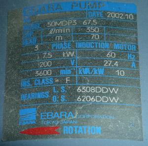 エバラ 50MDP367.5 銘盤