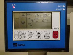 エバラ 50BNEMD7.5B 操作パネル